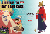 A DREAM TO EAT BEAN CAKE