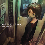 HOLE DAY